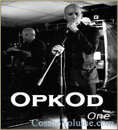 One - Opkod [2010]