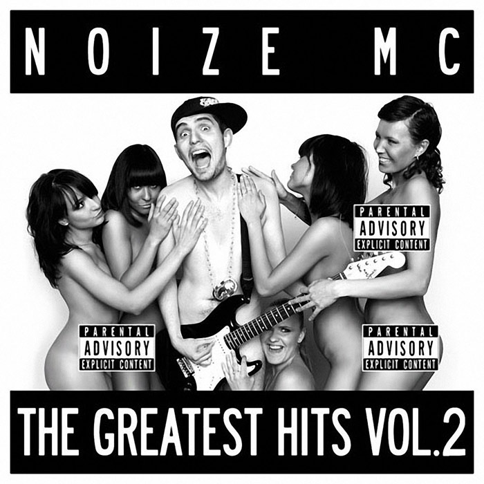 Noize MC - The Greatest Hits Vol.2 [2010]