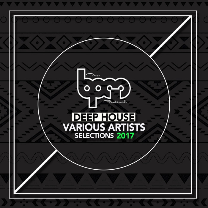 Rebellious: BPM Sampler 2017 [2017]