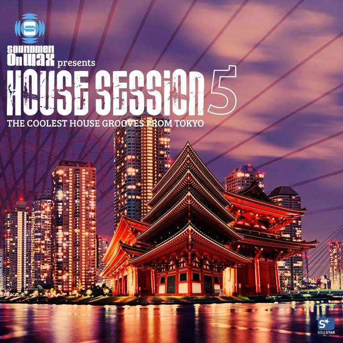 House Session 5 (Soundmen On Wax Records) [2013]