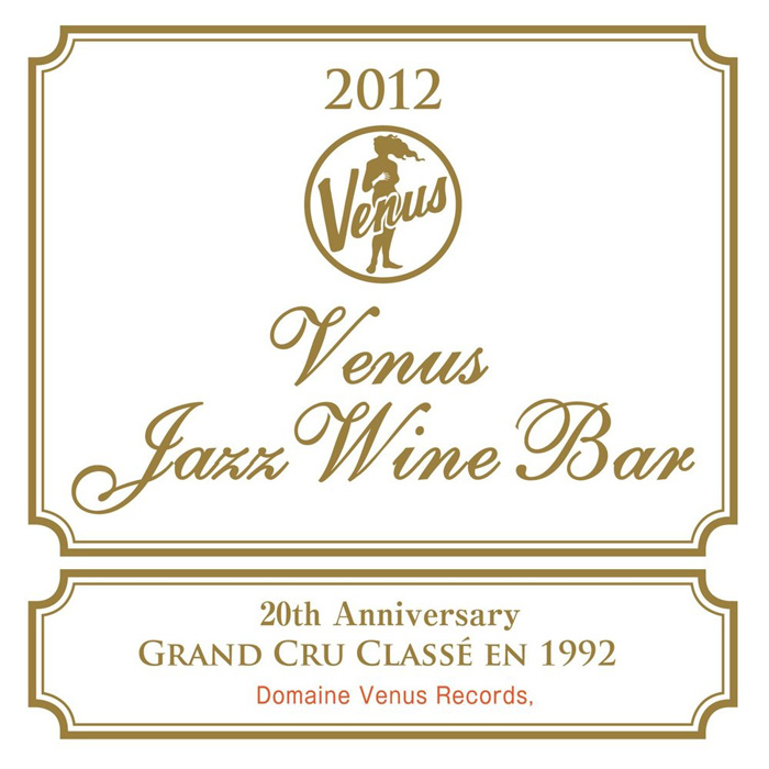 Venus Jazz Wine Bar [2012]