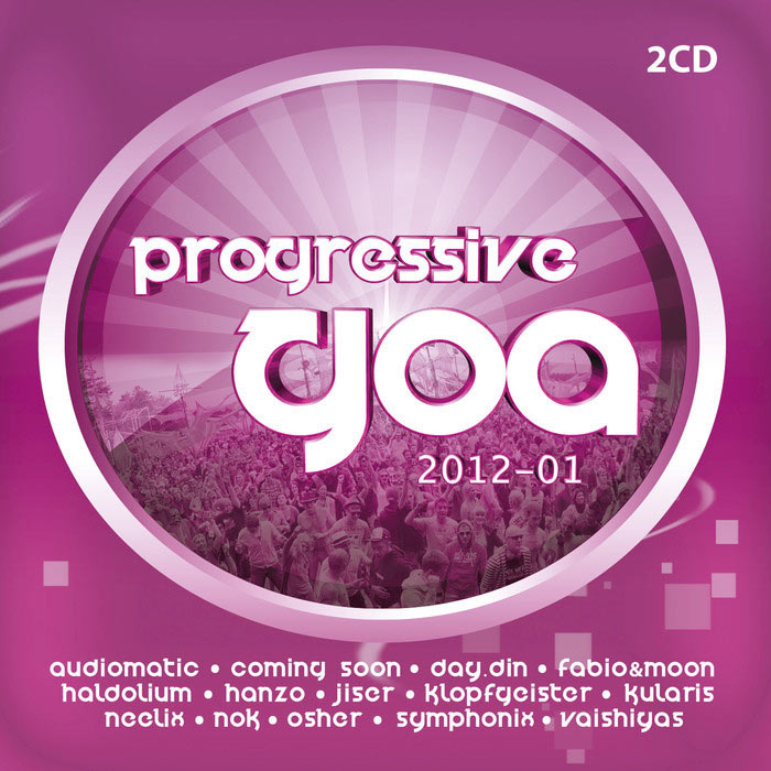 Progressive Goa 2012 (Vol. 1) [2012]