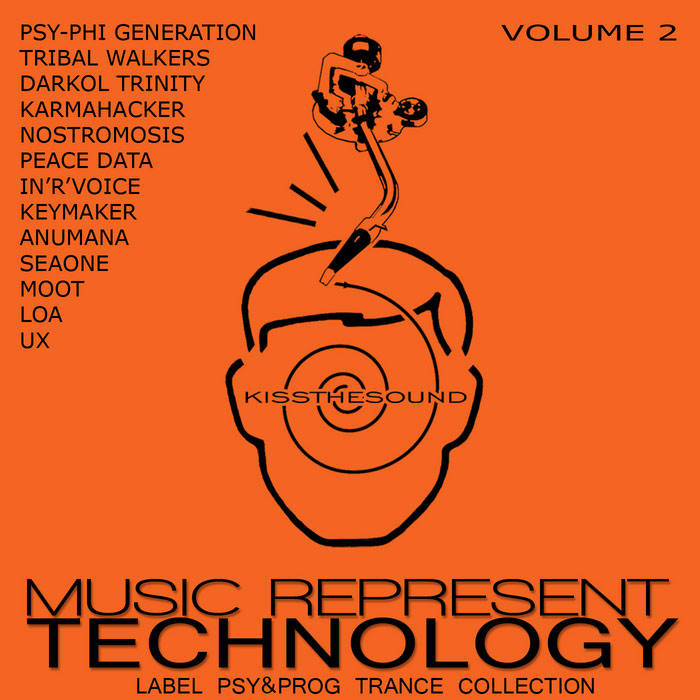 Music Represent Technology Volume 2 [2013]