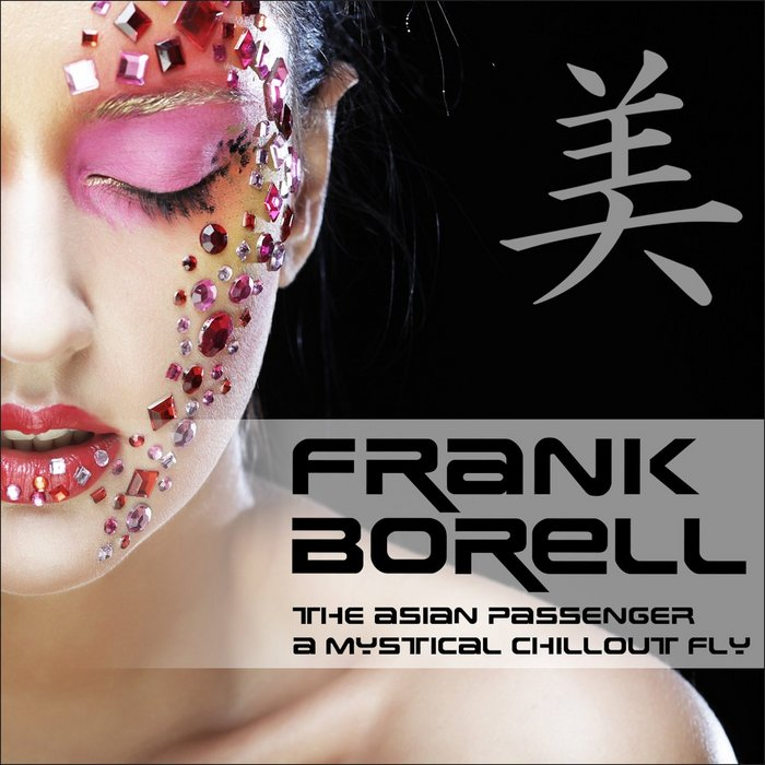 Frank Borell - Chinese Dance (Red Dragon mix)