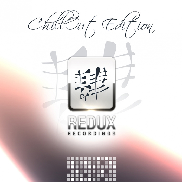 Redux Chill Out Edition [2015]