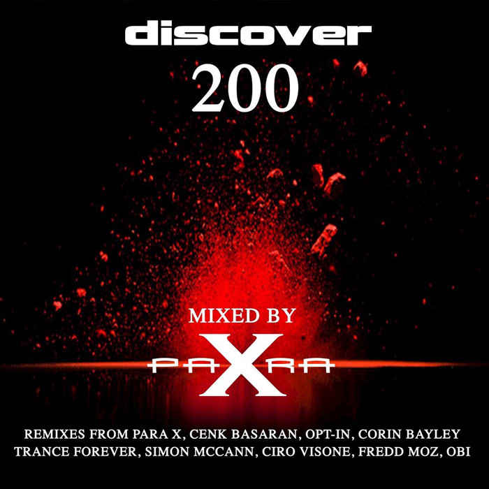 Discover 200 [2017]